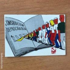 Pegatinas de colección: PEGATINA POLÍTICA TRANSICIÓN. Lote 165462818