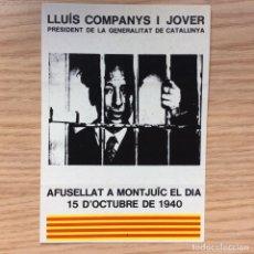 Pegatinas de colección: PEGATINA POLÍTICA TRANSICIÓN . Lote 167875960