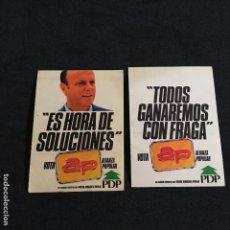 Pegatinas de colección: LOTE 2 PEGATINAS POLITICAS VOTA AP ALIANZA POPULAR FRAGA PDP PARTIDO DEMOCRATA POPULAR . Lote 170184536