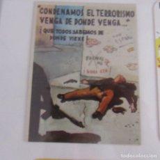 Pegatinas de colección: PEGATINA POLITICA TRANSICION. Lote 173645605