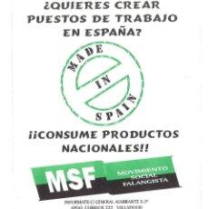 Pegatinas de colección: PEGATINA. CONSUME PRODUCTOS NACIONALES. MSF. MOVIMIENTO SOCIAL FALANGISTA. Lote 176926237