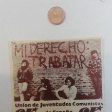 Pegatinas de colección: PEGATINA. POLITICA. UNION DE JUVENTUDES COMUNISTAS DE ESPAÑA. Lote 178125740
