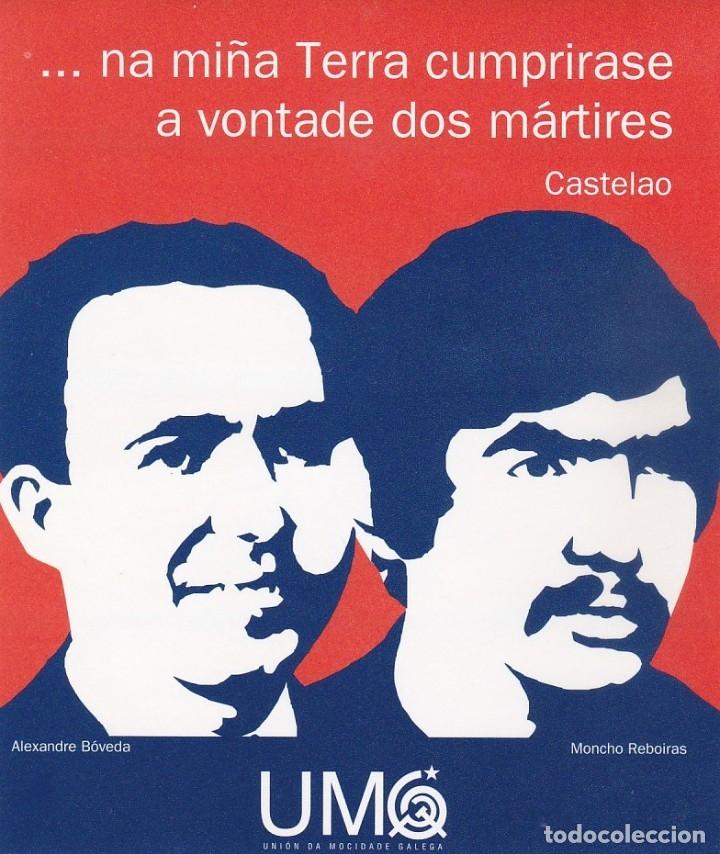 PEGATINA POLITICA UMG. UNION DA MOCIDADE GALEGA. ALEXANDRE BOVEDA Y MONCHO REBOIRAS (Coleccionismos - Pegatinas)