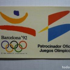 Pegatinas de colección: PEGATINA JUEGOS OLIMPICOS BARCELONA 92 BANESTO. Lote 178625530