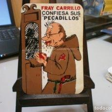 Pegatinas de colección: PEGATINA POLITICA TRANSICION CARRILLO CONFIESA SUS PECADOS. Lote 178960395