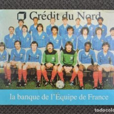 Pegatinas de colección: EQUIPO DE FRANCIA 1982 - ÉQUIPE DE FRANCE 1982. Lote 179069741