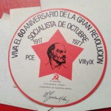 Pegatinas de colección: PEGATINA POLÍTICA: VIVA EL 60 ANIVERSARIO DE LA GRAN REVOLUCION SOCIALISTA DE OCTUBRE - PCE 1977. Lote 179314718