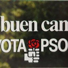 Pegatinas de colección: PEGATINA PSOE. Lote 179530287