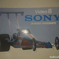 Pegatinas de colección: PEGATINA VIDEO 8 SONY ,, , LEER DESCRIPCION. Lote 180345367