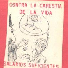 Pegatinas de colección: PEGATINA POLITICA EPOCA TRANSICION , VER FOTOS. Lote 180386363