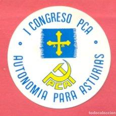 Pegatinas de colección: PEGATINA POLITICA EPOCA TRANSICION , VER FOTOS. Lote 180386448
