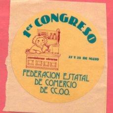 Pegatinas de colección: PEGATINA POLITICA EPOCA TRANSICION , VER FOTOS. Lote 180392612