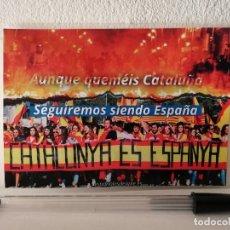 Pegatinas de colección: PEGATINA ORIGINAL - AUNQUE QUEMEIS - ESPAÑA - POLITICA - INDEPENDENTISMO - CATALUÑA. Lote 182609031