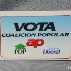Pegatinas de colección: PEGATINA POLÍTICA VOTA COALICIÓN POPULAR AP ALIANZA POPULAR PDP PARTIDO LIBERAL . Lote 183729732