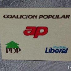 Pegatinas de colección: PEGATINA POLÍTICA VOTA COALICIÓN POPULAR AP ALIANZA POPULAR PDP PARTIDO LIBERAL . Lote 183729823