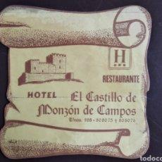 Pegatinas de colección: PEGATINA DE MALETA HOTEL EL CASTILLO DE MONZÓN DE CAMPOS , PALENCIA. Lote 186374098