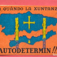 Pegatinas de colección: PEGATINA POLITICA ASTURIAS, EPOCA TRANSICION, VER FOTOS. Lote 186435738