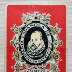 Pegatinas de colección: PEGATINA EMBLEMA REFLEXIVO DE COMPAÑIA ESPAÑOLA DE SEGUROS CERVANTES S.A.. Lote 189474903