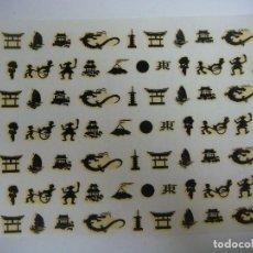 Pegatinas de colección: CALCOMANIAS ORTEGA AÑOS 60-70 MOTIVOS CHINOS.. Lote 192091765