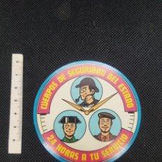Pegatinas de colección: PEGATINA CUERPOS DE SEGURIDAD DEL ESTADO. Lote 194385691