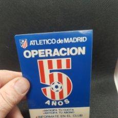 Pegatinas de colección: PEGATINA FÚTBOL ATLÉTICO DE MADRID. Lote 194397292