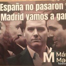 Pegatinas de colección: PEGATINA POLÍTICA MÁS MADRID. Lote 194638836