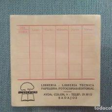 Pegatinas de colección: PEGATINA LIBRERIA UNIVERSITAS BADAJOZ. Lote 194748010