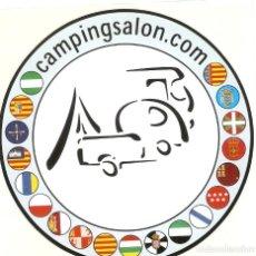 Pegatinas de colección: PEGATINA CAMPING SALON. Lote 194874408