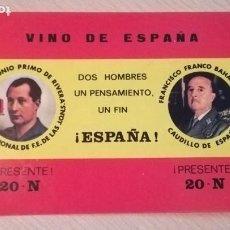 Pegatinas de colección: PEGATINA JOSEANTONIO PRIMO DE RIVERA-FRANCISCO FRANCO. Lote 195153695