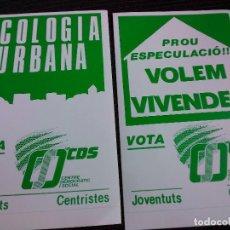 Pegatinas de colección: PEGATINA POLITICA CDS CENTRO DEMOCRATICO Y SOCIAL. Lote 195403006