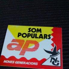 Pegatinas de colección: PEGATINA POLITICA ALIANZA POPULAR. Lote 195403050