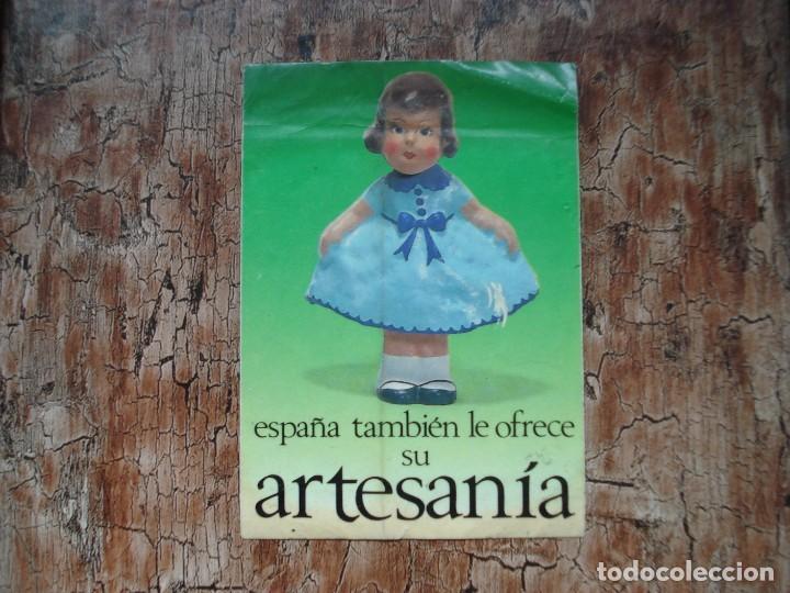 PEGATINA ESPAÑA TAMBIEN LE OFRECE SU ARTESANIA (Coleccionismos - Pegatinas)