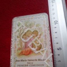 Adesivi di collezione: TUBAL COLEGIO TRINITARIAS SEVILLA ESTAMPA RECORDATORIO B82. Lote 202345322