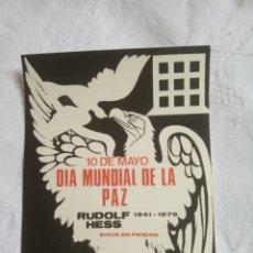 Pegatinas de colección: PEGATINA POLÍTICA TRANSICIÓN CEDADE. FALANGE.FUERZA NUEVA.FRANCO.FRENTE NACIONAL.ABORTO.UCD.CDS.AP.P. Lote 202676430