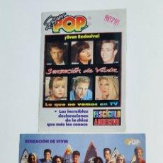 Pegatinas de colección: 2 ADHESIVOS SUPER POP. SENSACIÓN DE VIVIR. AÑOS 90. Lote 203009967