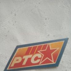 Pegatinas de colección: PEGATINA POLÍTICA PSUC TRANSICIÓN.COMUNISTA.PCE.CCOO.ORT LCR.PCOE.MCE.PTE.CNT.OIC.PSOE. Lote 203927008