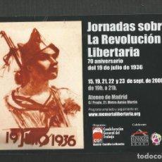 Autocolantes de coleção: PEGATINA POLITICA. Lote 205742405