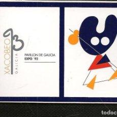 Pegatinas de colección: PEGATINA ADHESIVA. XACOBEO´93. PAVILLON DE GALICIA. EXP´92. TAMAÑO: 8 X 6 CMT. APROX. (C/A24). Lote 206509558
