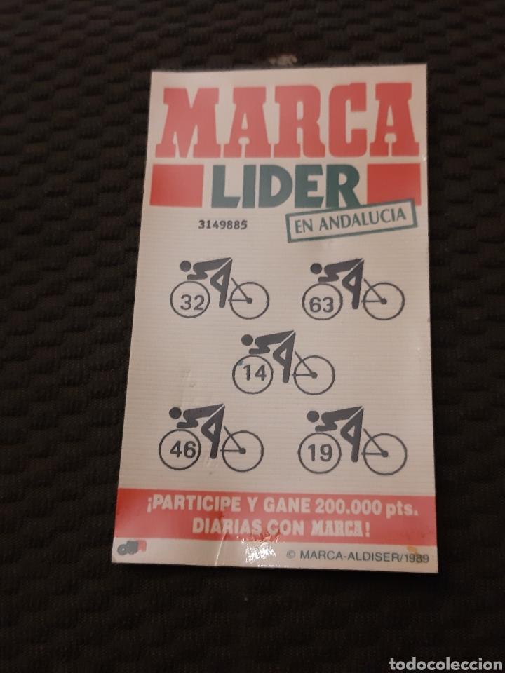 PEGATINA MARCA LIDER EN ANDALUCÍA SIN PEGAR CAJA DE MADRID (Coleccionismos - Pegatinas)
