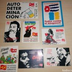 Pegatinas de colección: LOTE DE ANTIGUAS PEGATINAS PARTIDO COMUNISTA. Lote 207149810