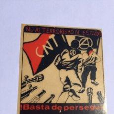 Pegatinas de colección: ANTIGUA PEGATINA POLÍTICA TRANSICIÓN POLÍTICA RARA. Lote 208254247