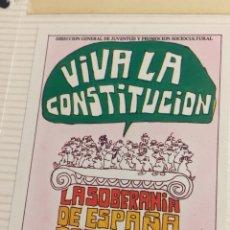 Pegatinas de colección: PEGATINA POLÍTICA CONSTITUCIÓN ESPAÑOLA 1978. Lote 208785965
