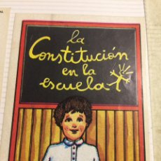 Pegatinas de colección: PEGATINA POLÍTICA CONSTITUCIÓN ESPAÑOLA 1978. Lote 208786000