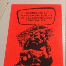 Pegatinas de colección: PEGATINA POLÍTICA CONSTITUCIÓN ESPAÑOLA 1978. Lote 208801468