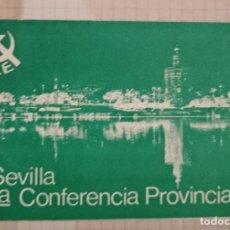 Pegatinas de colección: PEGATINA POLITICA, 1977, PCE, PRIMERA CONFERENCIA PROVINCIAL, SEVILLA, MUY RARA. Lote 209006227