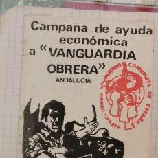 Pegatinas de colección: PEGATINA POLITICA PCE (M-L) PARTIDO COMUNISTA MARXISTA LENINISTA, MIEMBRO DEL FRAP VANGUARDIA OBRERA. Lote 209040800