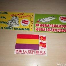 Pegatinas de colección: LOTE PEGATINAS PARTIDO COMUNISTA. Lote 209172216