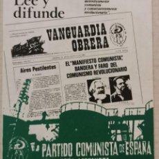 Pegatinas de colección: PEGATINA POLITICA PCE (M-L) PARTIDO COMUNISTA MARXISTA LENINISTA, MIEMBRO DEL FRAP VANGUARDIA OBRERA. Lote 209200662