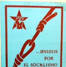 Pegatinas de colección: ANTIGUA PEGATINA POLITICA, UNIDOS POR EL SOCIALISMO, JSA, LA FELGUERA, RARA. Lote 209258220