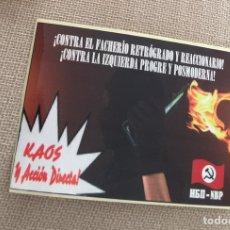 Pegatinas de colección: PEGATINA POLÍTICA NACIONAL REVOLUCIONARIA. Lote 209266558
